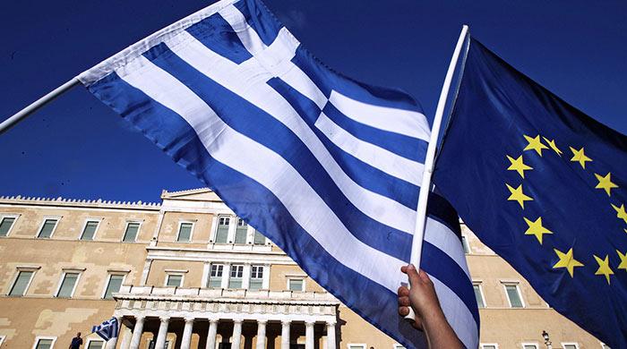 وقت سفارت یونان | وقت فوری سفارت یونان